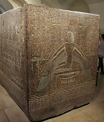 Sarcophagus of Pharaoh Ramesses III