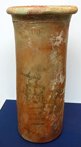 jar with ink inscription of King Ka